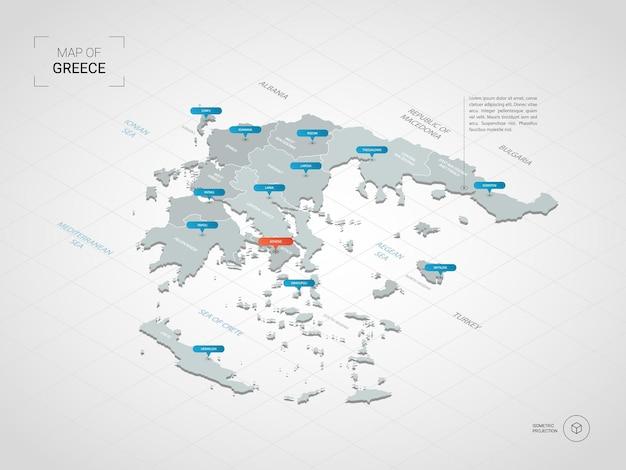 Mapa isométrico da grécia. ilustração de mapa estilizado com cidades, fronteiras, capitais, divisões administrativas e marcas indicadoras; fundo gradiente com grade.