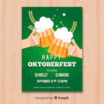 Maquete de cartaz plana oktoberfest