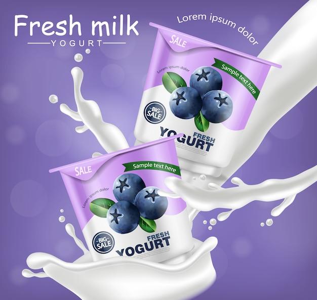 Maquete realista de iogurte de mirtilo