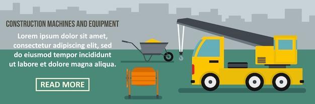 Máquinas de construção e equipamentos banner conceito horizontal