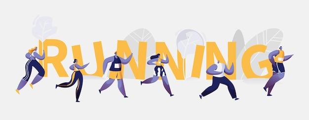 Maratona de pessoas correndo banner de tipografia de competição de esporte.