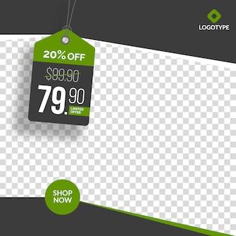 Marca de venda editável criativo com fundo abstrato vazio