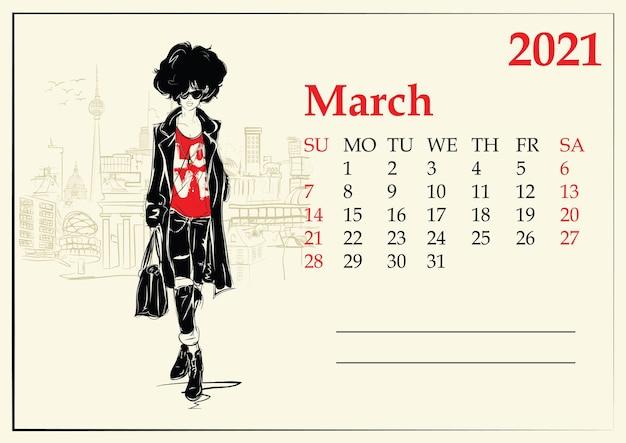 Março. calendário com menina da moda no estilo de desenho.