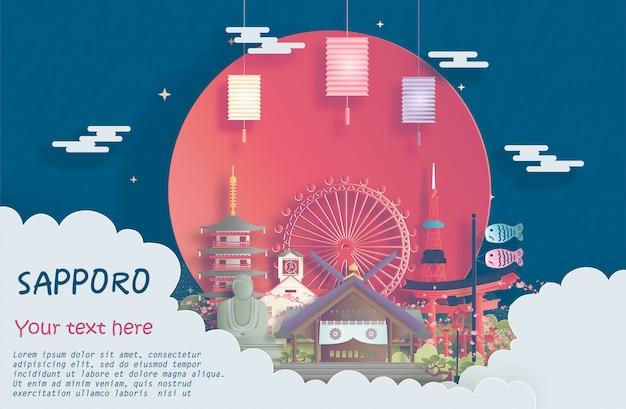 Marco de sapporo, japão para banner de viagem e publicidade