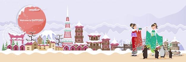 Marco de sapporo. panorama da paisagem do edifício. inverno paisagem neve cair.