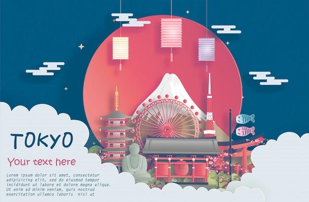 Marco de tóquio, japão para viagens banner e publicidade