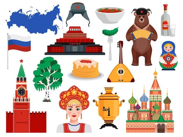 Marcos de tradições de símbolos de viagens na rússia plano conjunto com panquecas kremlin vodka urso borscht árvore de vidoeiro