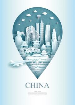 Marcos de viagem china pino de monumento da ásia moderna e antiga.