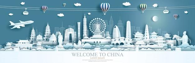 Marcos de viagens china de pequim, taiwan, xian com cidade panorama.