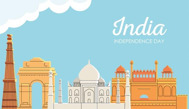 Marcos lugares com nuvens do dia da independência da índia
