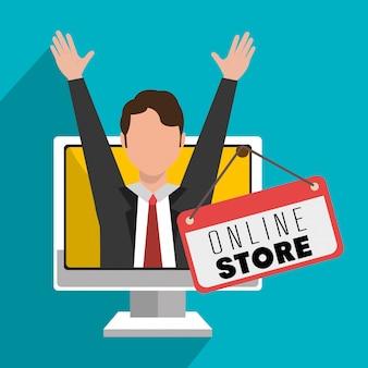Marketing online e vendas de comércio eletrônico