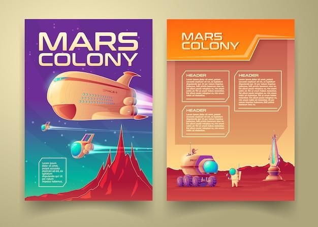 Marte colonização banner infográficos modelo conjunto.