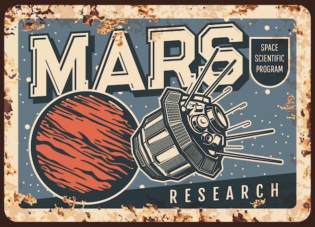 Marte pesquisa placa de metal enferrujada.
