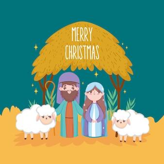 Mary joseph com ovelhas cabana manjedoura natividade, feliz natal