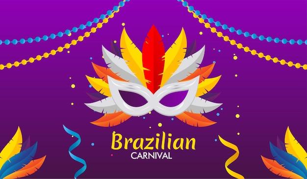Máscara colorida de fundo de carnaval brasileiro