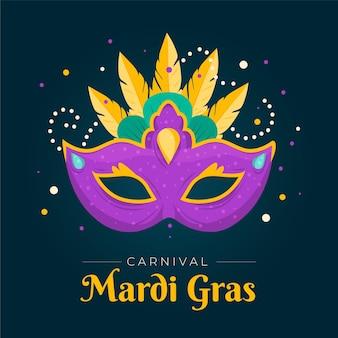 Máscara de carnaval plana ilustrada