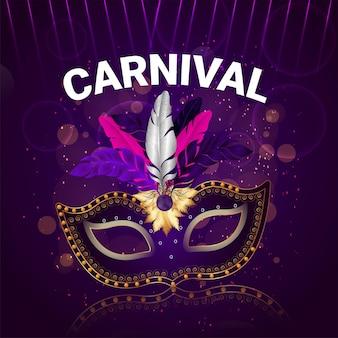 Máscara de carnaval realista
