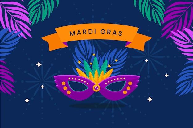 Máscara de carnaval violeta de design plano com penas