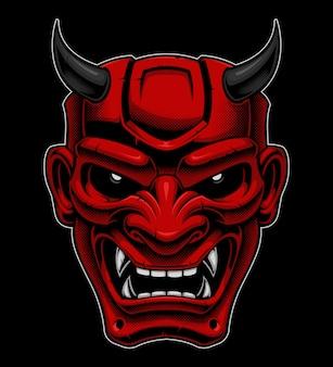 Máscara de demônio japonês.