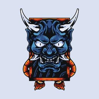 Máscara de demônio japonesa