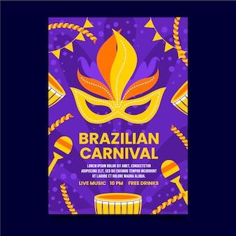Máscara de festa amarela e laranja de cartaz de carnaval brasileiro