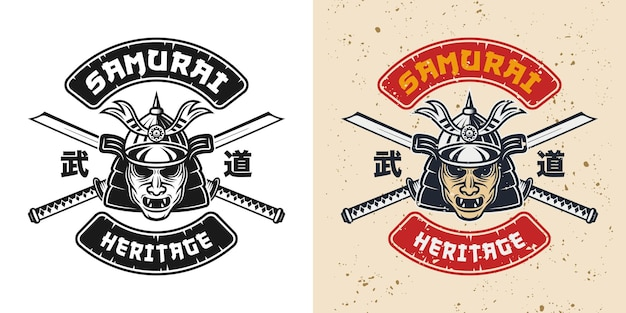 Máscara de samurai japonês e espadas cruzadas de katana, emblema vintage ou impressão de camiseta em dois estilos ilustração vetorial colorida e monocromática com texto de hieróglifos (budo - artes marciais modernas)