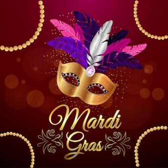 Máscara dourada da ilustração de mardi gras
