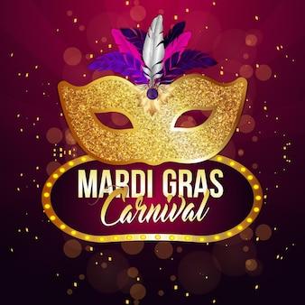 Máscara e penas douradas de carnaval, evento e plano de fundo do carnaval brasil