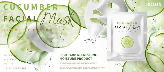 Máscara facial de pepino com ingredientes e embalagem de alumínio, vegetais fatiados e úmidos