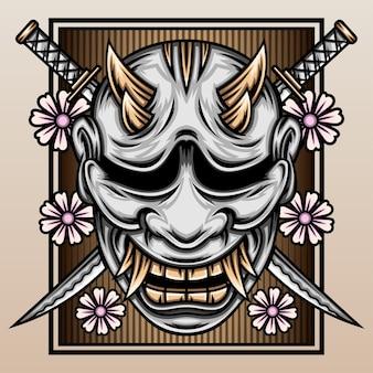 Máscara hannya com a katana de samurai.