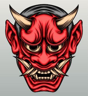 Máscara hannya de demônio.