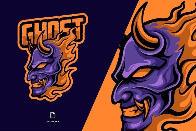 Máscara japonesa oni assustadora com ilustração do logotipo do mascote de fogo