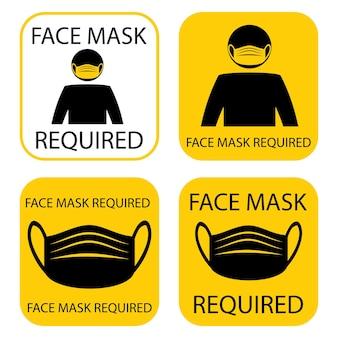 Máscara necessária. máscara facial necessária enquanto nas instalações. a cobertura deve ser usada em lojas