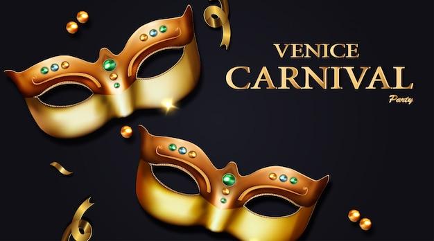 Máscaras de carnaval de veneza dourado