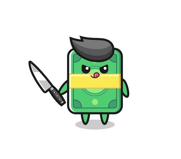 Mascote de dinheiro fofo como um psicopata segurando uma faca, design de estilo fofo para camiseta, adesivo, elemento de logotipo