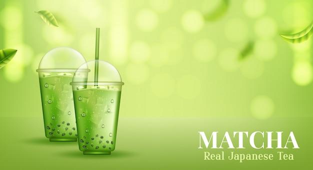 Matcha. cerimônia de chá verde matcha orgânico.