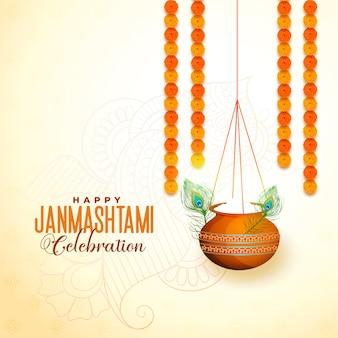 Matki de suspensão com makhan para o festival janmashtami