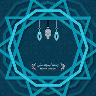Mawlid al nabi bandeira de saudação islâmica caligrafia árabe aniversário do profeta muhammads