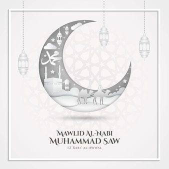 Mawlid al-nabi muhammad. tradução: aniversário do profeta muhammad. adequado para cartão, panfleto, cartaz e banner