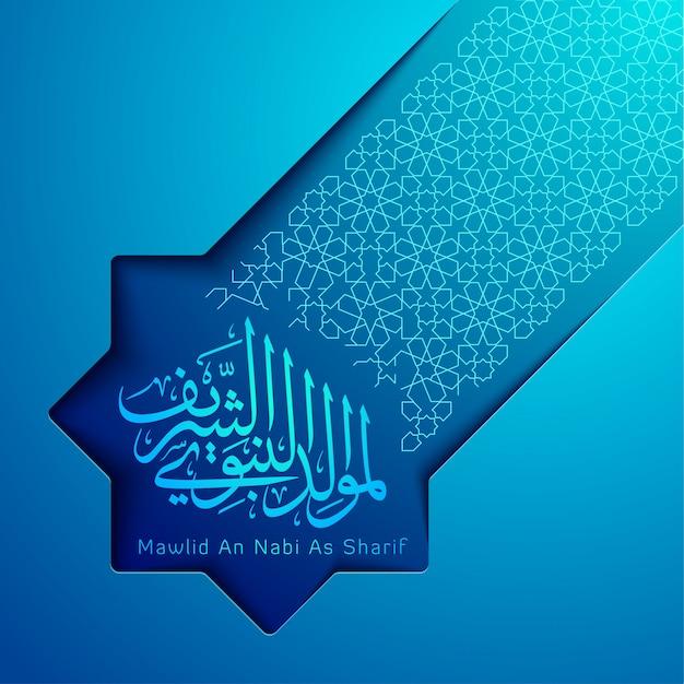 Mawlid al nabi, profeta do profeta maomé