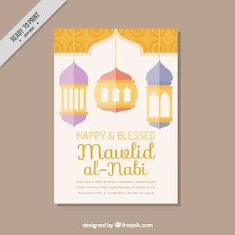 Mawlid cartão no design plano