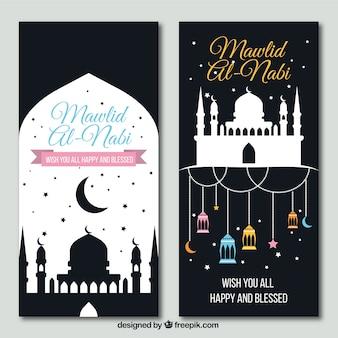 Mawlid cartões decorativos