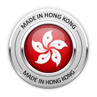 Medalha de prata feita em hong kong com bandeira