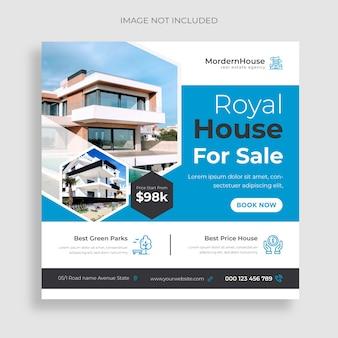 Media social imobiliária ou modelo de postagem no instagram vector grátis
