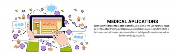Medical applications health care conceito de aplicação móvel modelo de banner horizontal