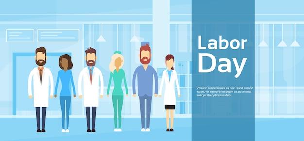 Medical team doctor group dia do trabalhador pode ser feriado