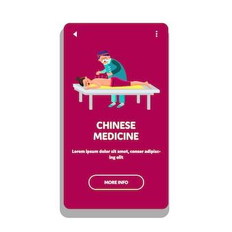 Medicina alternativa chinesa em salão de spa