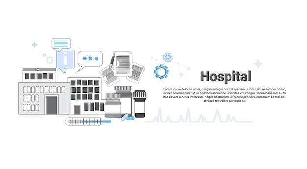 Medicina de aplicação médica de cuidados de saúde medicina on-line web banner ilustração vetorial