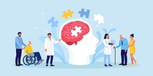 Médico ajudando pacientes idosos com doença de alzheimer. conceito de atendimento e assistência sênior. estilhaçando o cérebro humano, perda de memória e problemas mentais. terapia neurológica