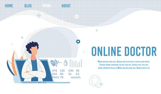 Médico da linha da oferta da página de destino para consulta